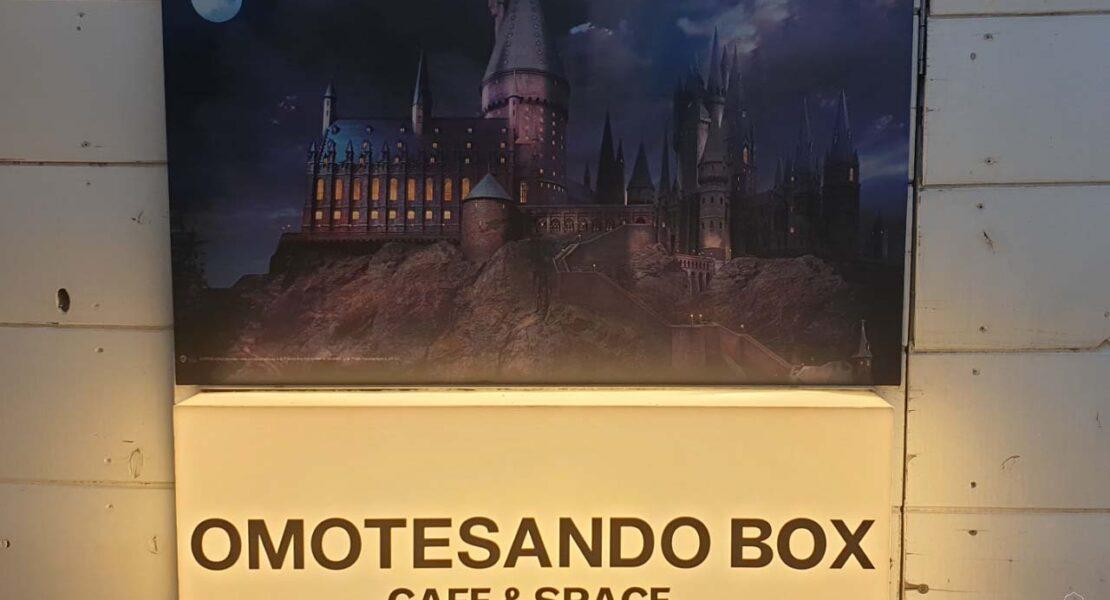 Harry Potter Cafe 2021