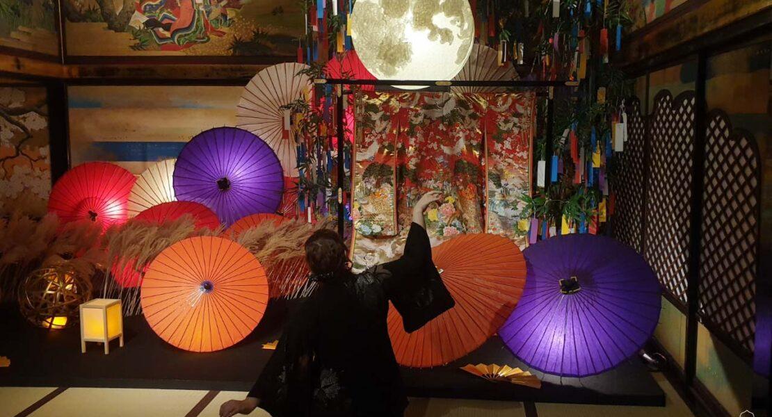Wa no Akari - Festival Lights