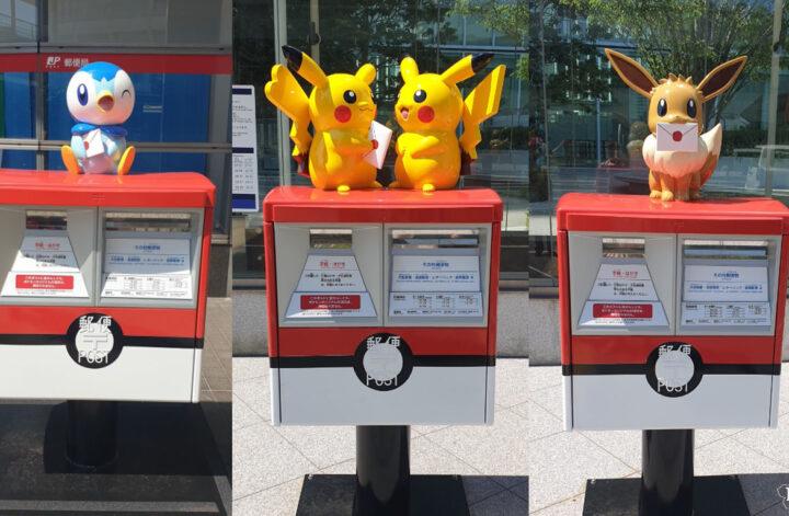 Pokémon Post Boxes in Yokohama